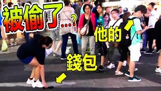Download 台灣真的會安全嗎?要是掉了錢包絕對找不回來…!?【街頭實驗】 Video
