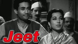 Download जीत | Jeet (1949)│Full Hindi Movie│Dev Anand, Suraiya | Mohan Sinha | Anil Biswas Video