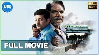 Download Kurangu Bommai Tamil Full Movie Video