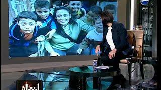 Download برنامج انتباه : مني عراقي تقتحم عالم ما وراء سور مجرى العيون .. الحلقة كاملة Video