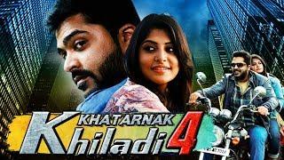 Download Khatarnak Khiladi 4 (Achcham Yenbadhu Madamaiyada) Hindi Dubbed Full Movie   Silambarasan, Manjima Video