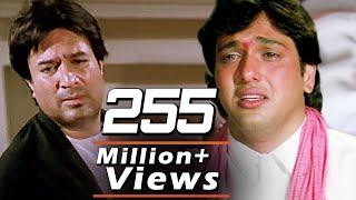 Download 'Ae Mere Dost Laut Ke Aaja' Full Video 4K Song | Rajesh Khanna, Govinda | Hindi Sad Song - Swarg Video