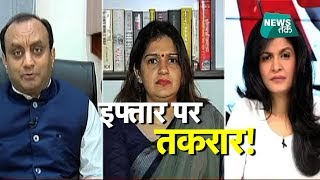 Download कांग्रेस के 'रोजा-इफ्तार' पर अंजना के शो में नेताओं के आरोप प्रत्यारोप! Viral Video Video