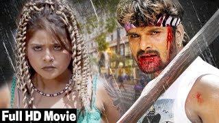 Download 2017 ka sabse hit Bhojpuri Film | Khesari Lal Yadav | Full Bhojpuri Film || Chhath Speical || Video