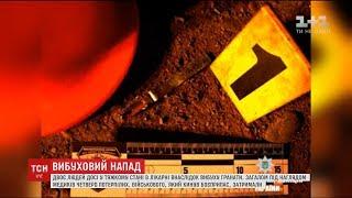 Download На Прикарпатті військовий кинув гранату в натовп під час конфлікту Video