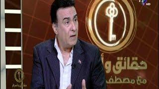 Download حقائق وأسرار - الفنان طارق الدسوقي يكشف عن رصيده فى البنوك Video