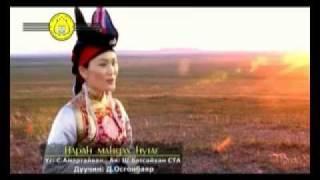 Download Наран мандах нутаг - МУСТА Д.Осгонбаяр /ЖААХАН ШАРГА ХЖТ/ Video