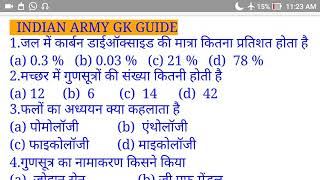 Download most important question of science for railway loco pilot, group D, state police etc examination Video