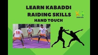 Download Learn Kabaddi Raiding Skills - Hand Touch Video
