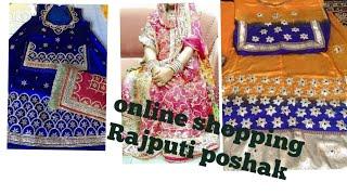 Download Rajputi traditional Poshak /heavy Rajputi suit/rajsthani dress part 11 Video