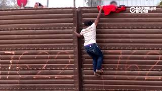 Download ″Стена отчаяния″ на границе США и Мексики Video