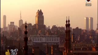 Download هو ده | شاهد بالفيديو .. مبادرة ″ خليك .. زي آدم ″ تحت رعاية رئيس حي مصر الجديدة Video