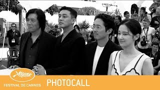 Download BURNING - Cannes 2018 - Photocall - EV Video
