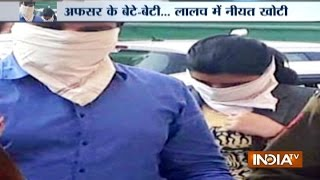 Download Mohali: Brother-sister Gang Runs Fake Currency Racket, Rs 2000 Notes Seized Video