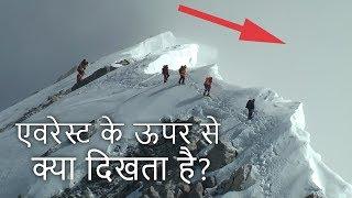 Download माउंट एवरेस्ट के ऊपर से क्या दिखता है? (The Heroes of Everest) Video
