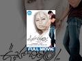Download Ooha Chitram Full Movie   Vamsi Krishna, Kaveri Jha, Krishna Bhagawan   Satya   Siva K Nandigam Video