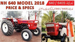 Download AL Ghazi NH 640 Tractor Model 2018 Price - Specs and Improvements Video