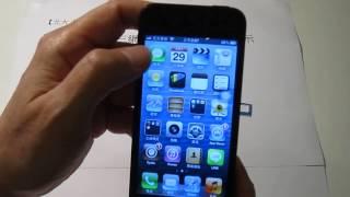 Download 正版iPhone 5 三網亞太電信專用機 展示. iPhone 5 可以使用亞太電信了! Video