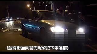 Download 雄警用愛與鐵血捍衛港都2.0(119) Video