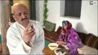 Download لكوبل 2 : الحلقة 7 برامج رمضان – Video