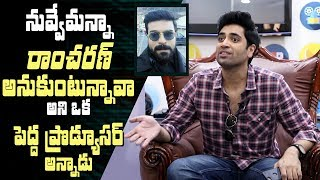 Download A big producer said to me not to compare myself with Ram Charan: Adivi Sesh   #Goodachari Movie Video