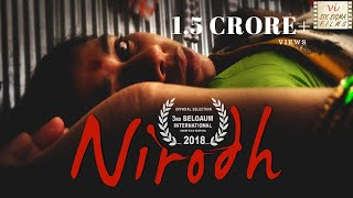 Download Nirodh - The Rubber | Husband's Friend and Wife | Hindi Short Film | Six Sigma Films Video
