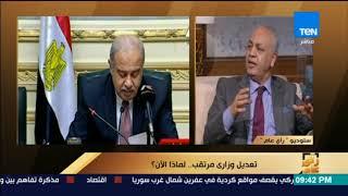Download رأى عام - هل يرحل شريف إسماعيل عن الحكومة ؟.. مصطفى بكري يجيب Video