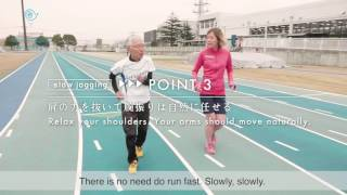 Download Slow Jogging: science-based natural running for weigh-loss, health & performance benefits Video