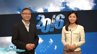 Download 2016天氣回顧 Video