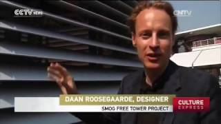 Download The tower that eats up smog and spits out clean air - CCTV News Video