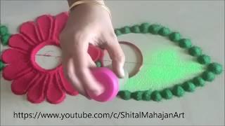 Download Flower Border Rangoli Designs Using Spoon | Creative Rangoli by Shital Mahajan Video