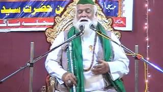 Download Maqame Gause Azam 02 syed kazim pasha qadri Video