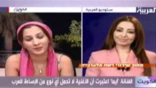 Download Arab singer threatened for singing in Hebrew Video