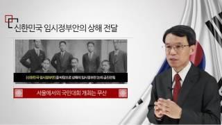 Download [K-MOOC, 한양대학교]다시보는한국독립운동사 샘플강의 Video