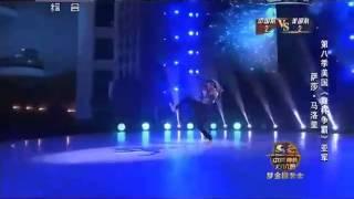 Download 2015中美舞林对抗赛刘福洋 VS SashaMallory 的片段 Video