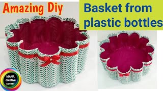 Download Best out of waste plastic bottle basket#plastic bottle craft idea#waste plastic bottle reuse idea# Video