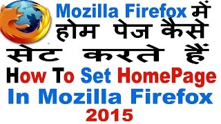 Download How To Set Home Page In Mozilla Firefox - Mozilla Tips And Tricks In Hindi/Urdu-2016 (★Easily✔) Video