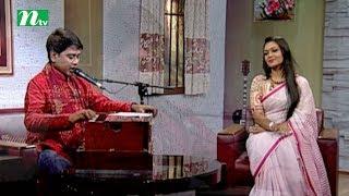 Download Aaj Sokaler Gaane | Episode 315 | Musical Program Video