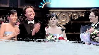 Download 【Awards】SBS Drama Awards 2004 | Park Shin Yang 박신양 ; Kim Jung Eun 김정은 ; Lee Dong Gun 이동건 (cut) Video