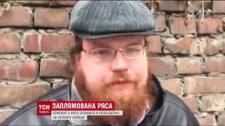 Download У Запоріжжі впіймали єпископа-педофіла, який шукав розваг в Україні Video