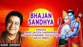 Download BHAJAN SANDHYA Best Ram, Hanuman Bhajans By ANUP JALOTA I Full Audio Songs Juke Box Video