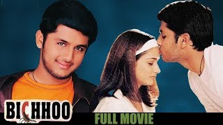 Download Bichhoo (Dil) Hindi Dubbed Full Movie || Nitin, Neha, Prakash Raj || Hindi Movies Video