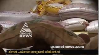 Download Vigilance raids in Civil Supplies godowns in Kerala Video