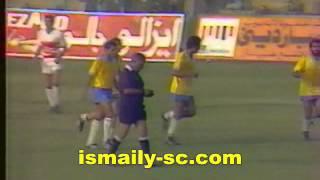 Download اهداف الاسماعيلي و الزمالك 1986 Video