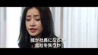 Download サイゴン・ボディガード(字幕版) Video