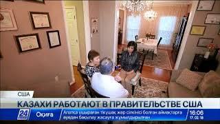 Download Выпуск новостей 16:00 от 17.02.2018 Video