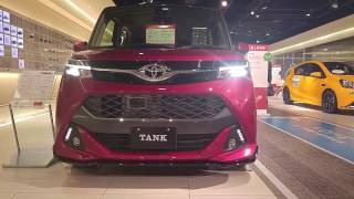 Download (人気爆発速報)TOYOTA新型車タンク誕生.今年の流行り目を極める大人気車へ Video