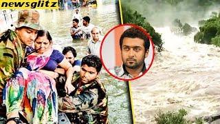 Download வெள்ளத்தில் மிதக்கும் கேரளா   Suriya Donates 25 Lakhs to Kerala Flood Relief Video