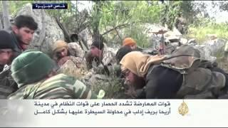 Download استمرار الاشتباكات بين المعارضة وقوات النظام في ريف إدلب Video