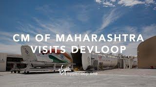 Download Chief Minister of Maharashtra, India DevLoop Visit Video
